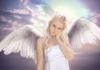 Ангел-Охоронець