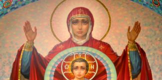 Знамення Пресвятої Богородиці