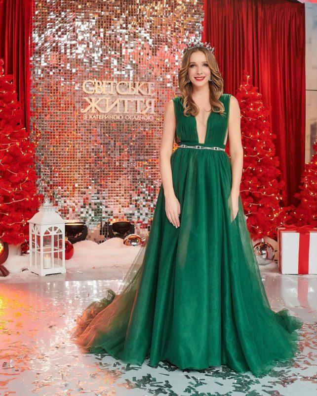 Катя Осадча у неймовірній смарагдовій сукні