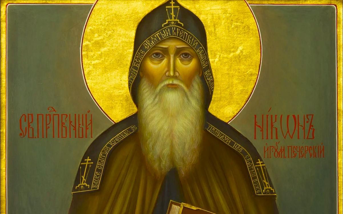 Ікона Никона Сухого (Печерського)