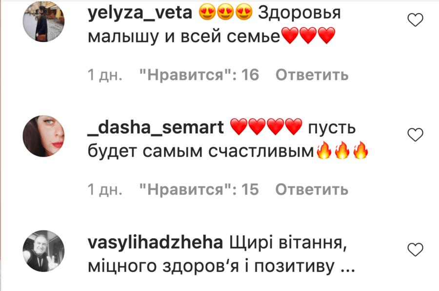 Щирі коментарі відданих прихильників Григорія Решетника