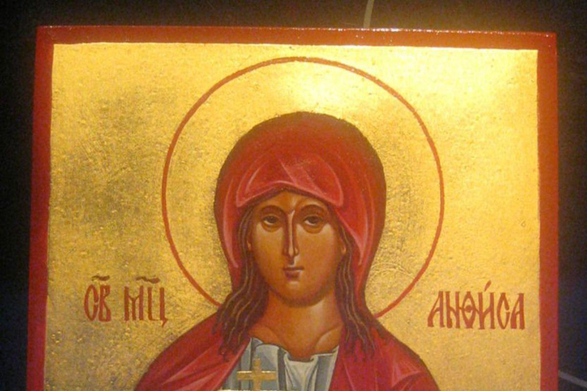 Ікона Анфіси Римської