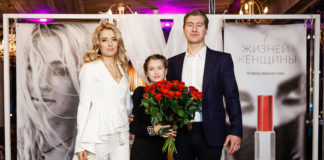 Ольга Горбачова і Юрій Нікітін