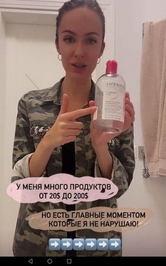 Христина Остапчук поділилася улюбленими брендами
