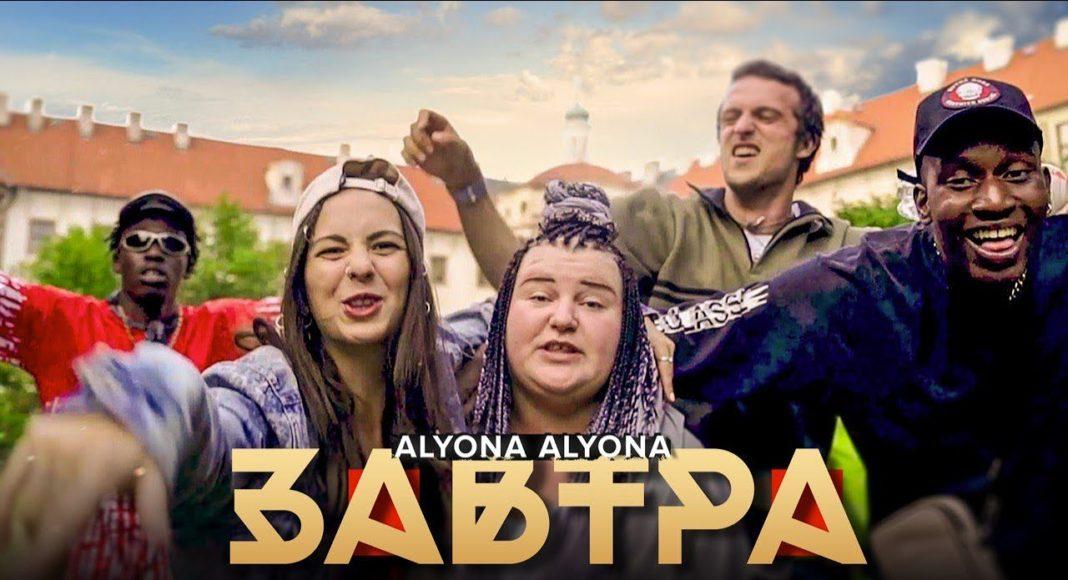 Алена Алена