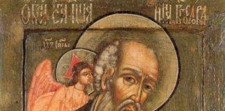 Ікона Івана Мовчальника