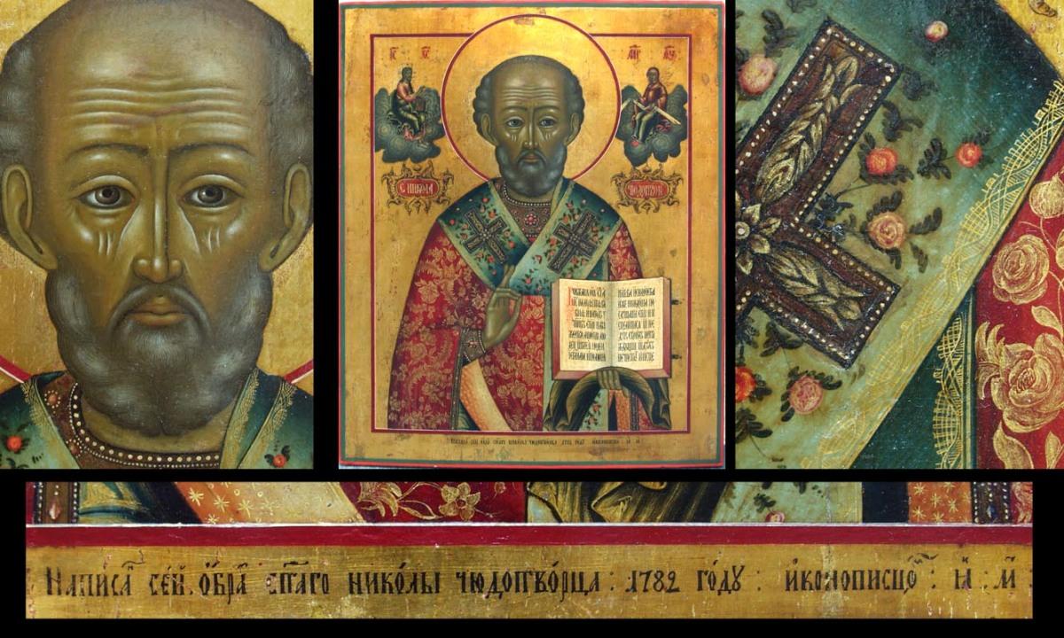 Ікона Миколая-Чудотворця