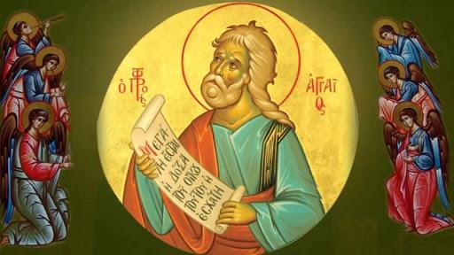 Пророк Агей
