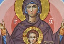 Церковне свято 20 жовтня