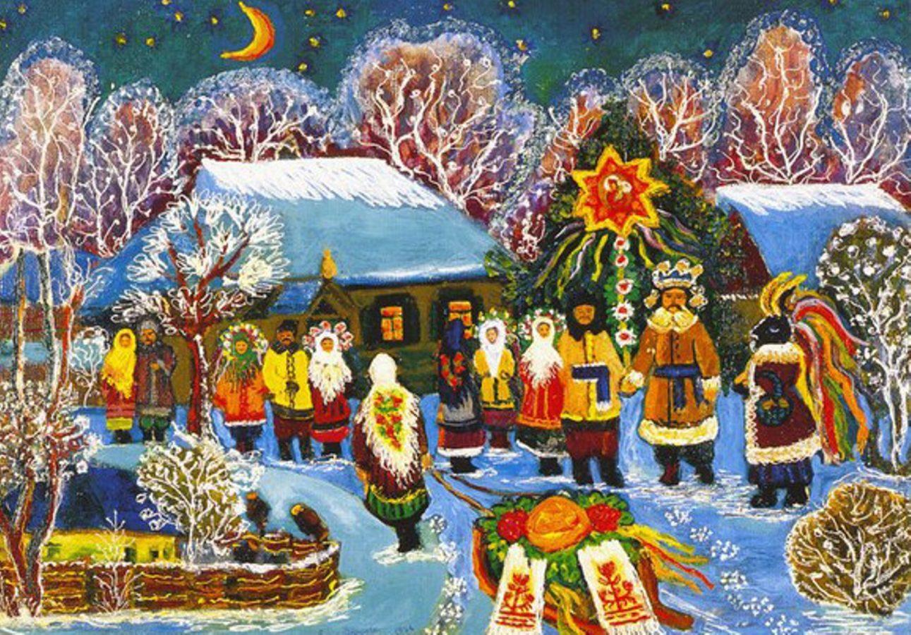 Третій день Різдва