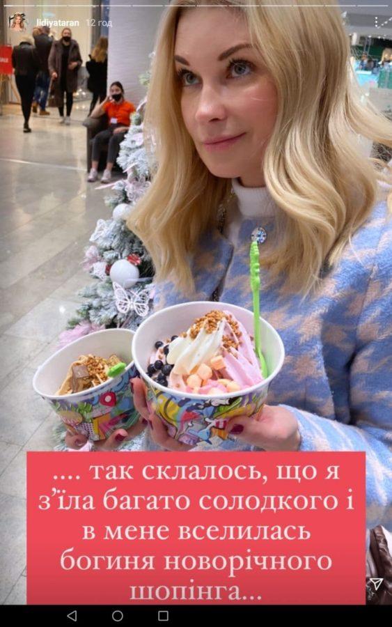 Любителька солодкого Лідія Таран
