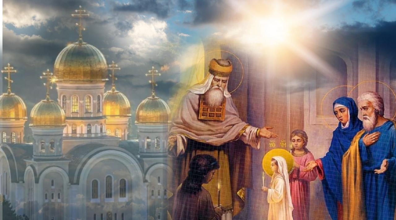 Введення в храм Пресвятої Богородиці