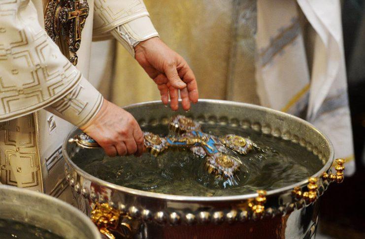 Водохреща - святий день