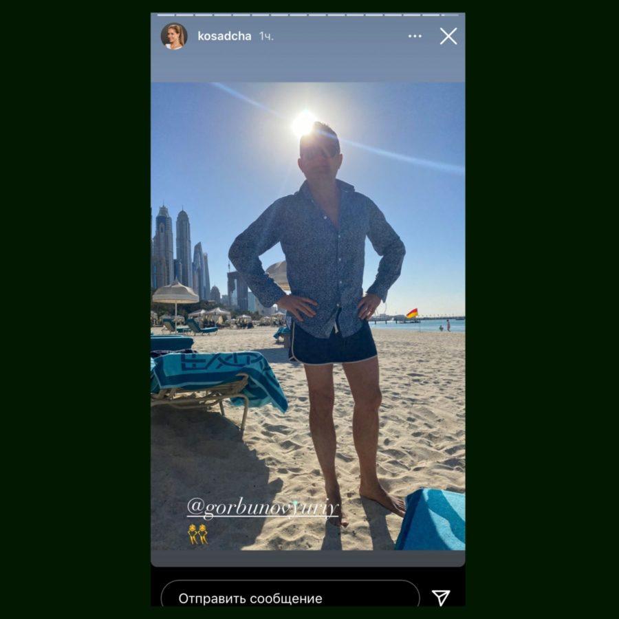 Юрій Горбунов на пляжі