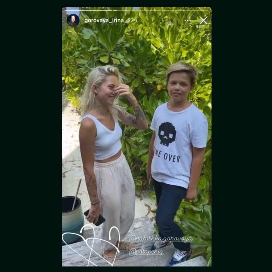Андрій та Наталя