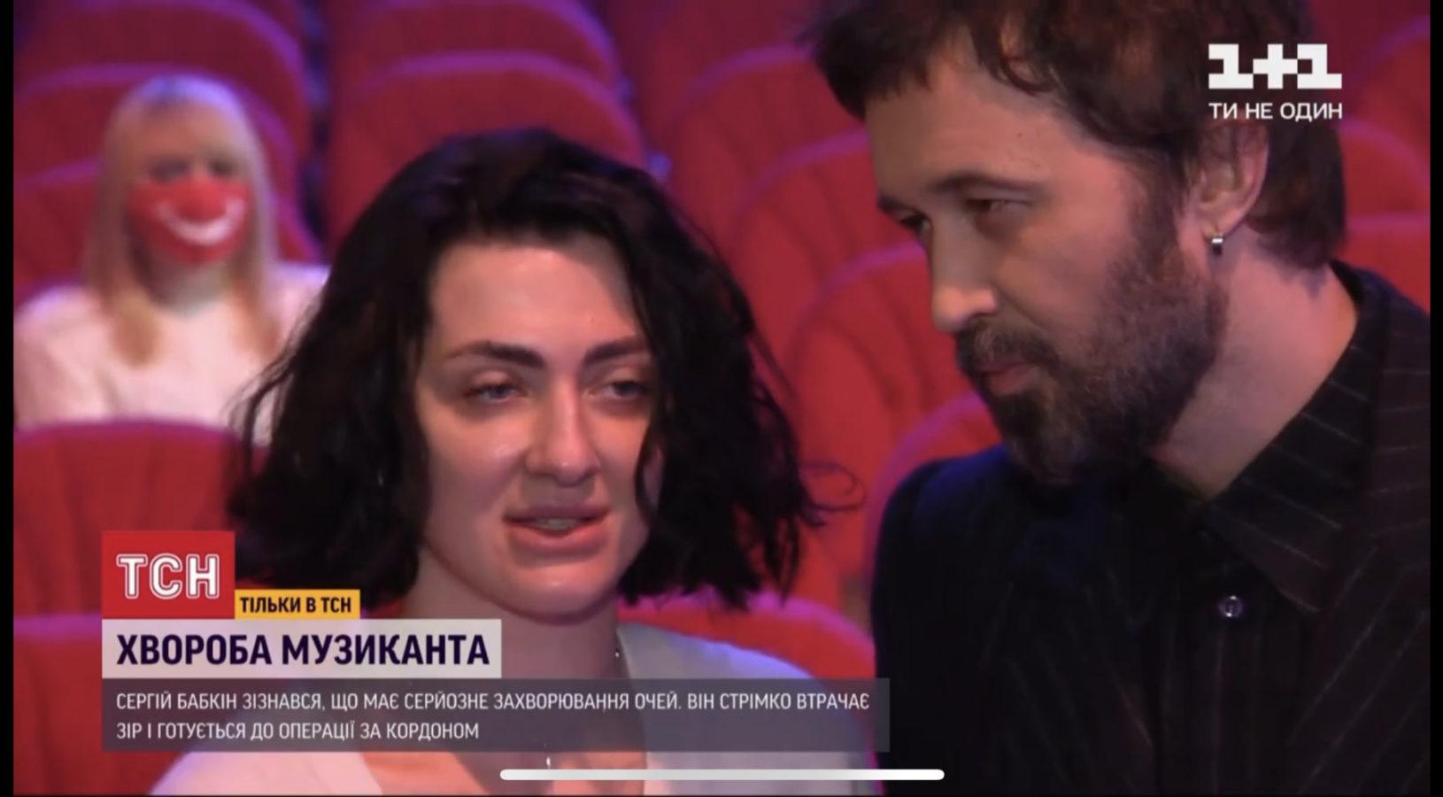 Сніжана ти Сергій Бабкіни дають інтерв'ю