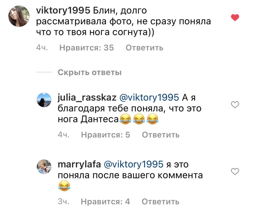 Скріншот коментарів під публікацією Володимира Одеса