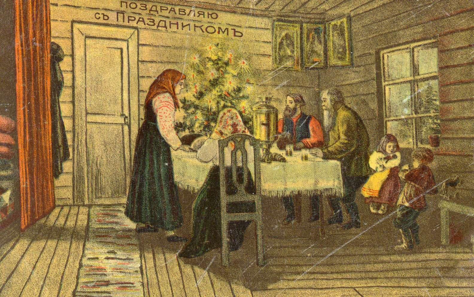 Картина присвячена Старому Новому року