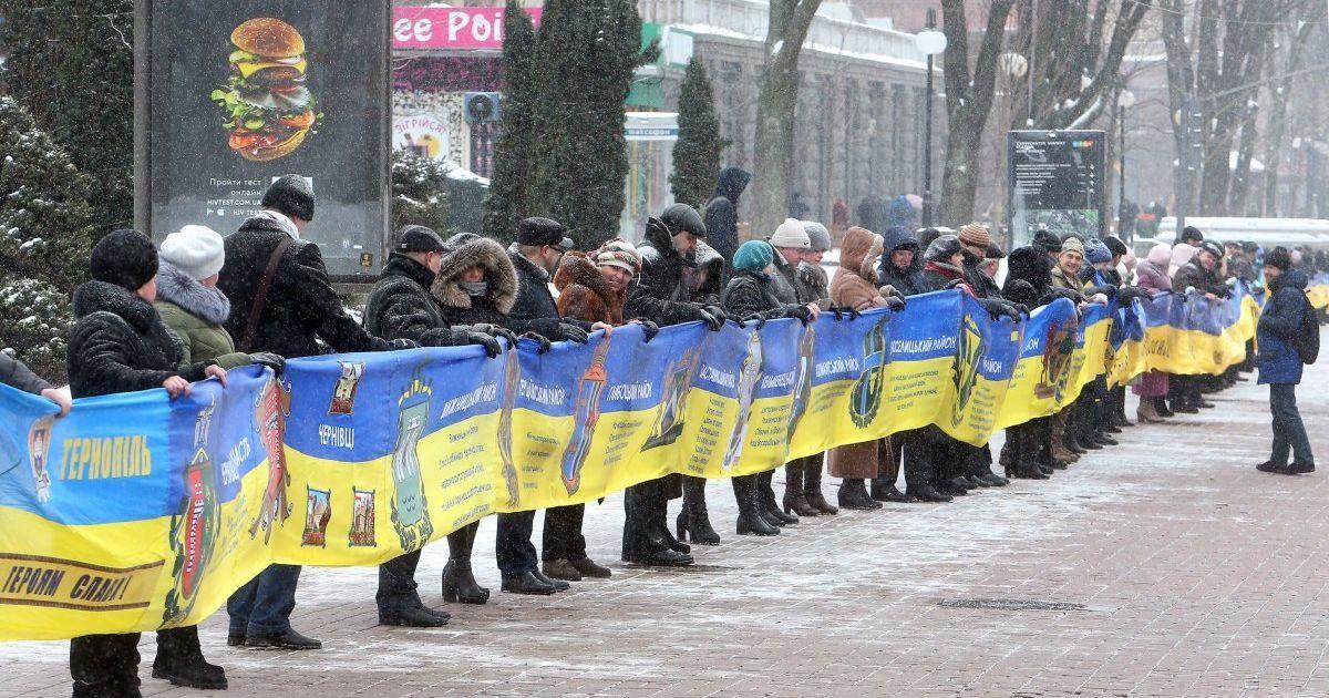 Живий ланцюг на День соборності України