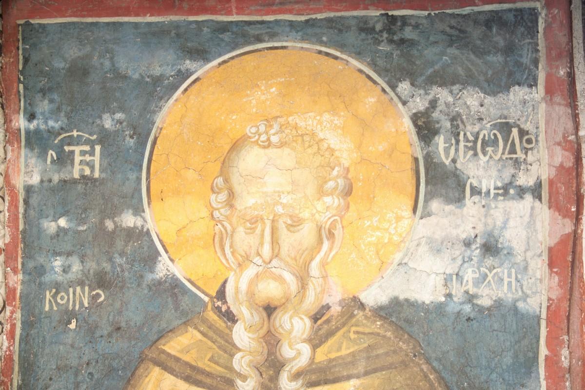 24  січня вшановують Феодосія Великого