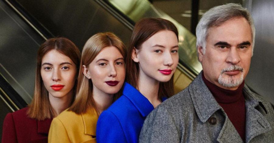 Валерій Меладзе з доньками від першого шлюбу