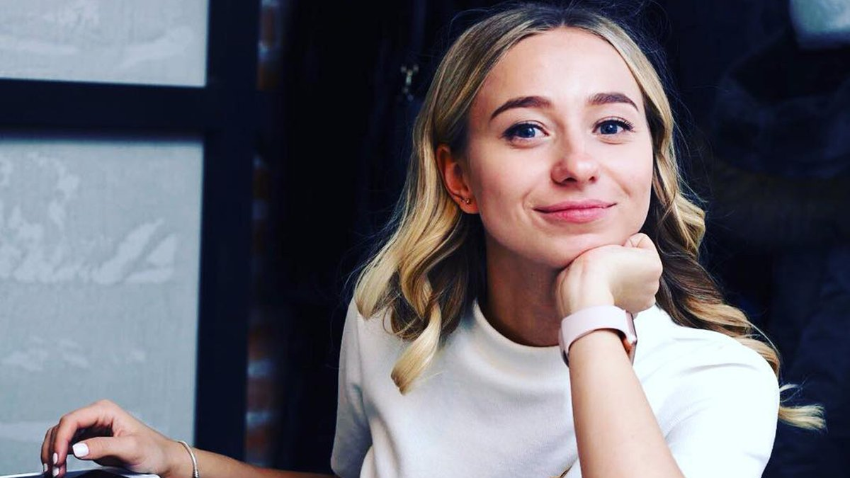 Катя Репяхова