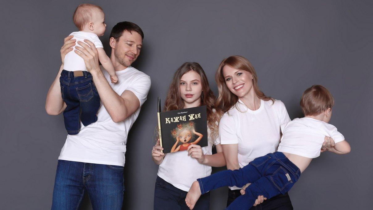 Оля Фреймут з родиною