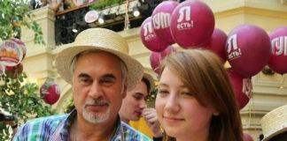 Валерій Меладзе з донькою Аріною