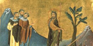 Іоанн Хреститель