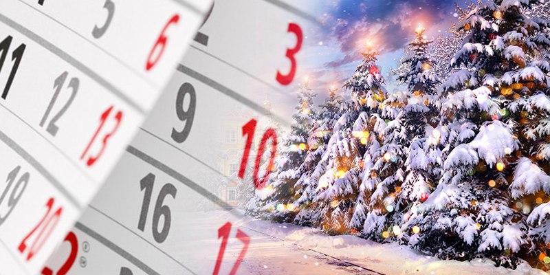 31 січня - день Афанасія Великого