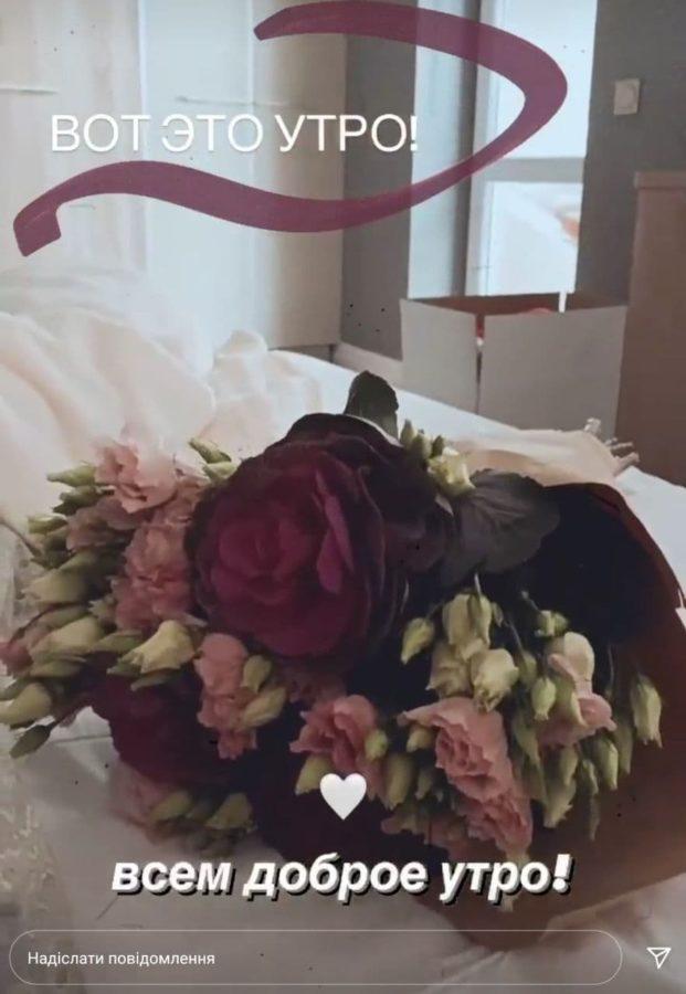 Христина Остапчук похизувалася романтичним ранком