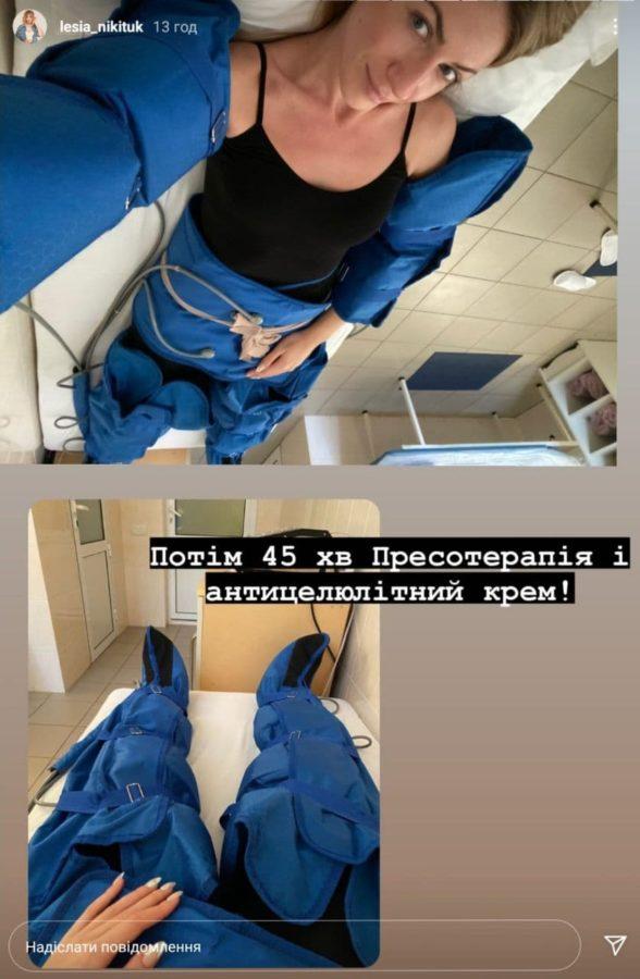 Леся Нікітюк показала, як приводлить себе у форму