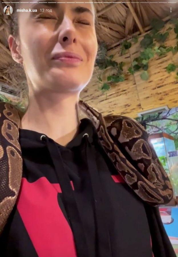 Ксенія Мішина зі змією