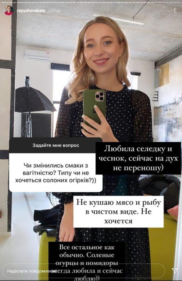 Катерина Репяхова розповіла про харчові вподобання