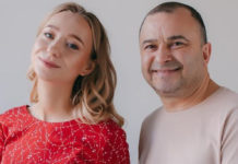 Віктор Павлік та його молода дружина