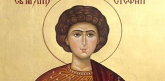 Ссвятий Стефан (Степан)