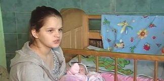 Тетяна Лучишин з донькою