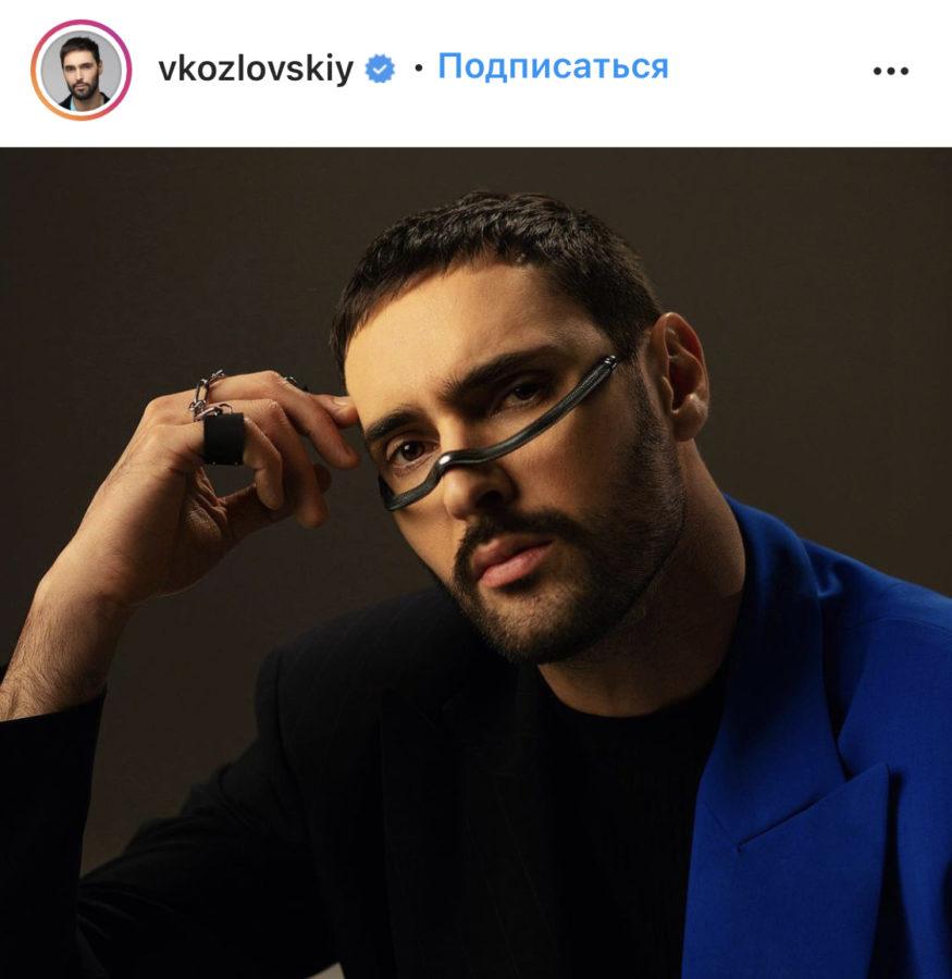 Облікувана фотографія Віталія Козловського