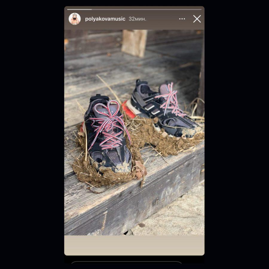 Брендові кросівки у багнюці.