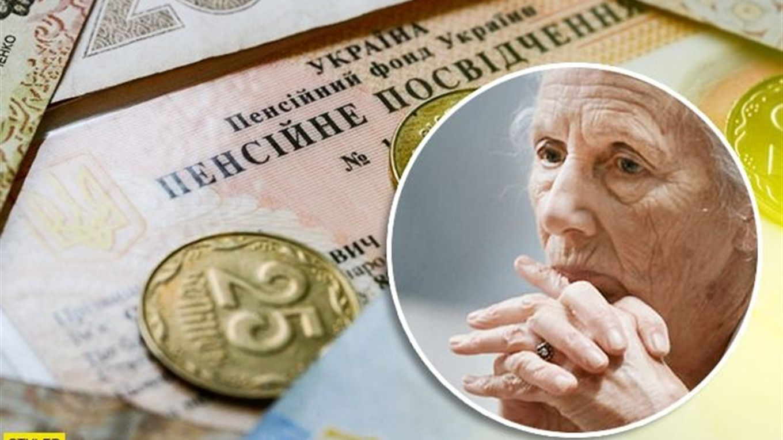 Пенсійний вік буде підвищено