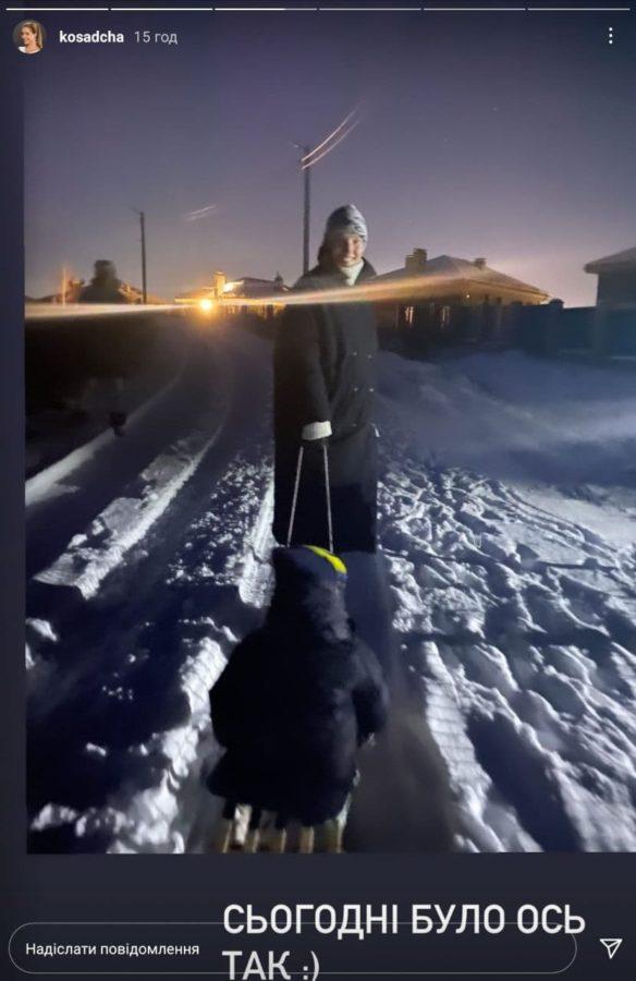 Катя Осадча показала кадр з вечірньої прогулянки з сином