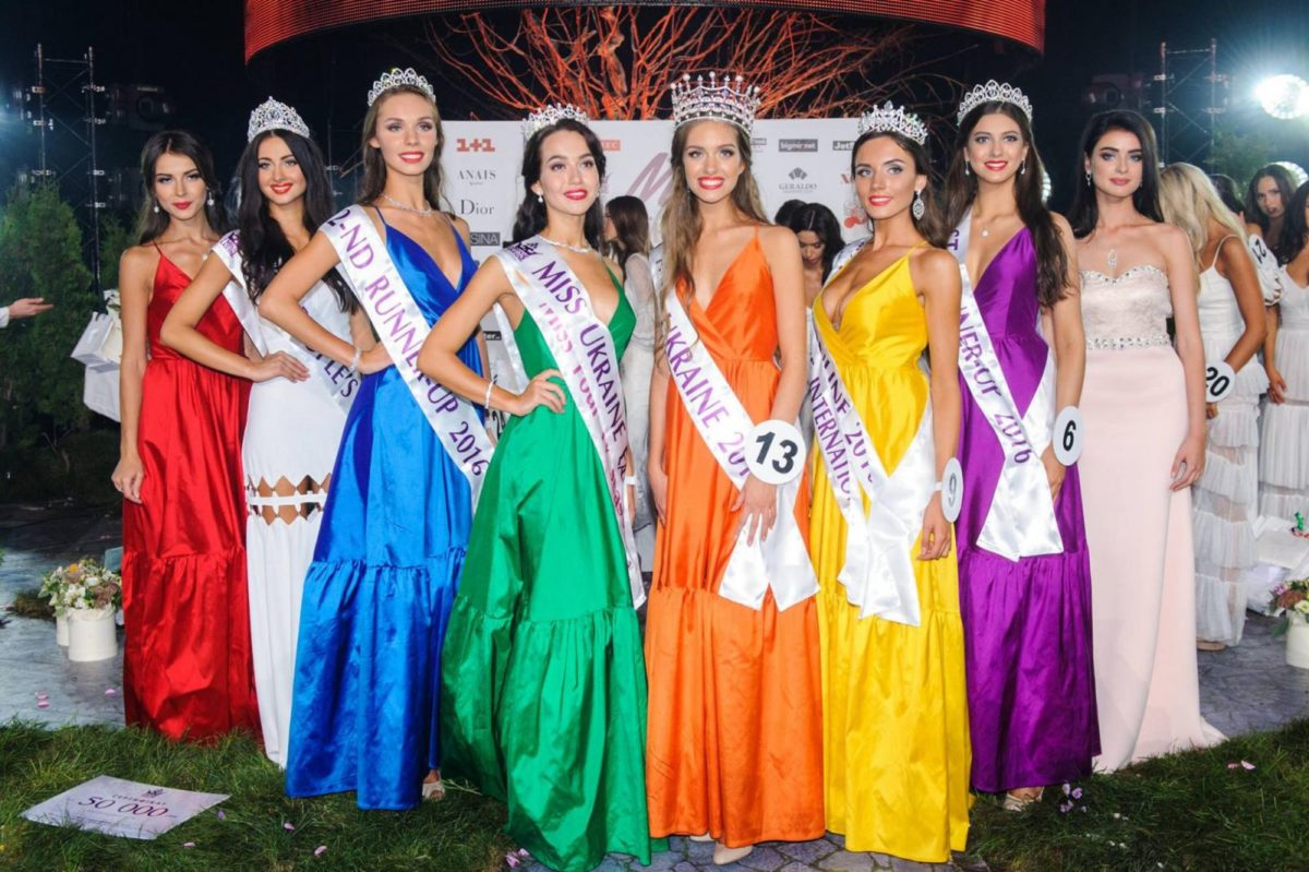 Міс Україна-2016