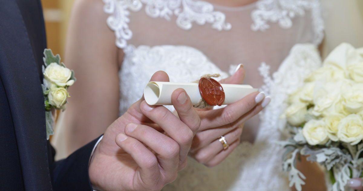 Фото взяте з мережіЧому наречений відправився за решітку одразу після весілля?