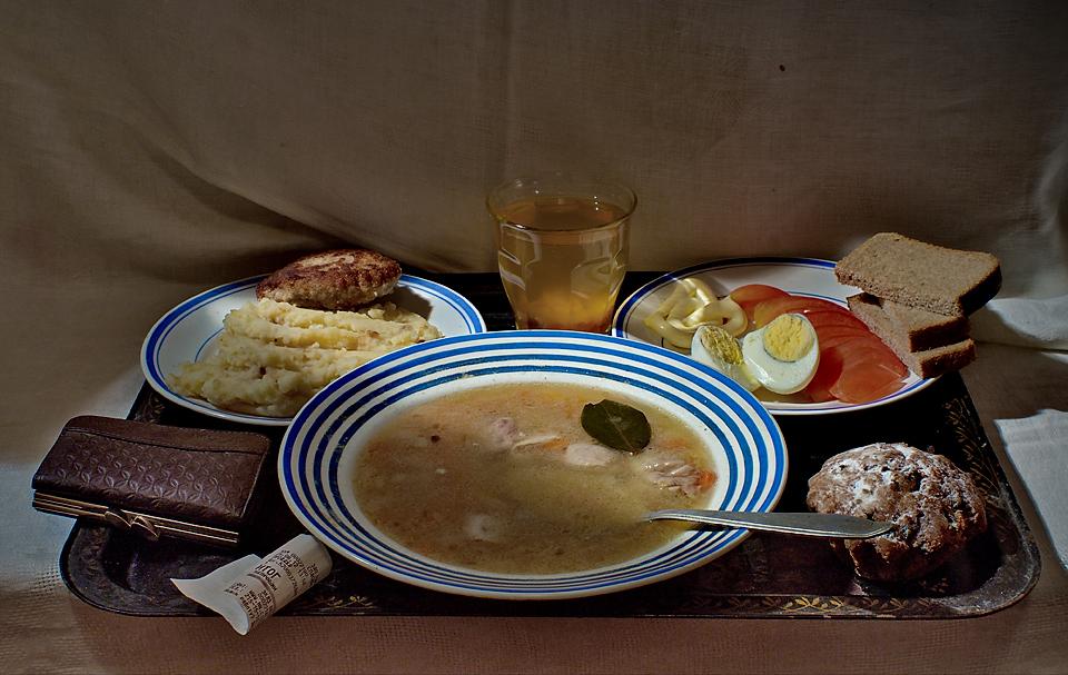 Комплексний радянський обід
