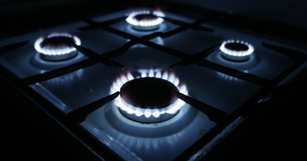 В Україні починає діяти фіксована ціна на газ від 1 травня