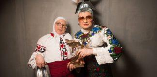 Інна Білоконь та Андрій Данилко в образах Вірки Сердючки і її мами
