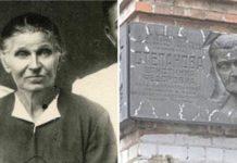 Єпистинія Федорівна Степанова