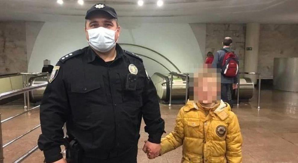 Фото взяте з офіційної сторінки Поліції Києва