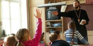 У школах хочуть запровадити християнську етику