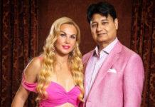 Камалія зі своїм чоловіком Мохаммадом Захуром